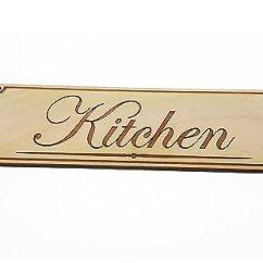 Kitchen Signs For Work Backsplash Panels 厨房门标志plaque Wooden 中号传统设计适合工作 商务 零售 学校 店