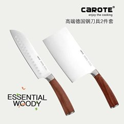 Utility Kitchen Knife Cabinets In Kansas City Carote 卡罗特厨房刀具套装家庭实用菜刀组合切菜切片不锈钢刀具 二件套