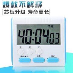 Rustic Kitchen Clock Ikea Oak Cabinets 厨房定时器提醒器学生电子正器秒表可爱闹钟记时器番茄钟提示 本产品带 厨房定时器提醒器学生电子正器秒表可爱闹钟记时器番茄