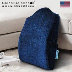 Kitchen Bench Cushions Range Reviews Sleep Science 美国睡眠科学小美人专利腰靠人体工学记忆棉靠垫加高加厚 美国睡眠科学小美人专利腰靠人体工学记忆棉靠垫加