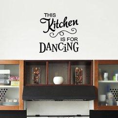 Kitchen Vinyl Ceiling Lighting This Is For Dancing 乙烯基贴纸 厨房乙烯基墙壁艺术贴花 餐厅
