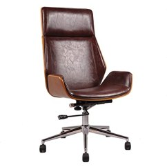 Chrome Kitchen Chairs Designers Miami Lombard Padded 办公椅 胡桃木效果木带衬垫座椅和铬底座 Aspect 价格 胡桃木效果木带衬垫座椅和铬
