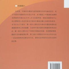 Kitchen Aid Wall Oven Mega System 国际发展援助 中国对外援助 李小云 摘要书评试读 图书