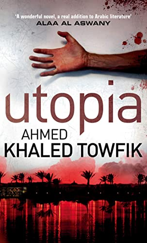 Image result for utopia ahmed khaled towfik