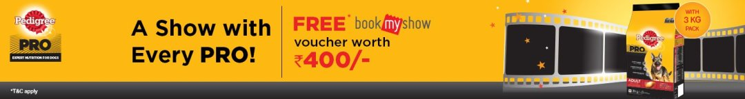 Pedigree Pro BookMyShow offer