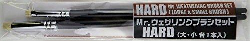 【 ウェザリングブラシセット HARD 】 (大・小各1本入) #CMMB30/ ウェザリングに最適なドライブラシのセット!Mr.ホビー