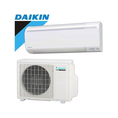 Pompe à chaleur Air\Air Daikin Split U E Reversible Inverter RXS50L
