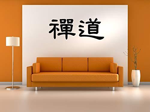 ONETOTOP Zen Tao Vinyl Wall Stickers Divano Sfondo Decor Simbolo Cinese Carattere Word Rimovibile Wall Sticker Art Decoration81 * 30cm