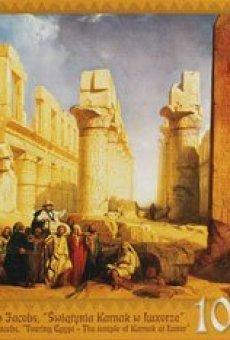 PUZZLE – EL TEMPLO DE KARNAK EN LUXOR, EGIPTO