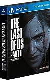 The Last of Us Part II [Special Edition] - Deutsche Verpackung