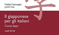 ^ Il giapponese per italiani: 1 italiano libri