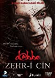 Dabbe Zehr-i Cin