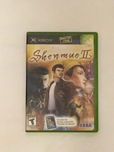 Shenmue II: XBox