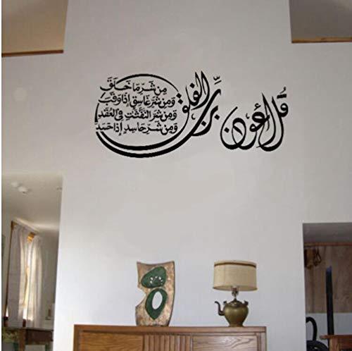 QTXINGMU Wall Stickers La Cultura Musulmana Stile Arabo Soggiorno Sala da Pranzo Ingresso Divano TV...