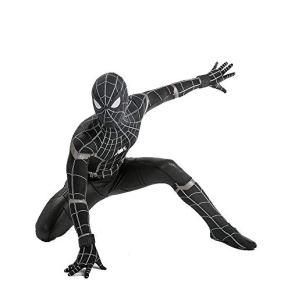 Superior Spiderman Cosplay Disfraz Halloween Marvel Hero Cosplay Body Disfraz Disfraces Monos Atuendo Fiesta temática…