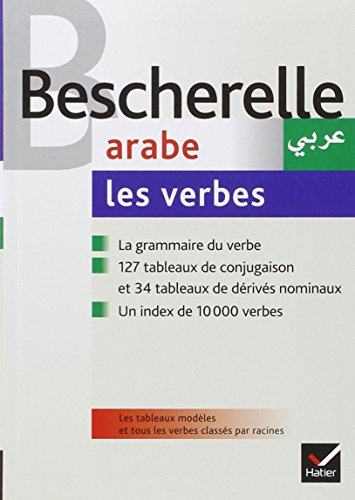 Arabe-Les-verbes