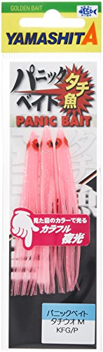 YAMASHITA Octopus Panic Bait 7.5cm Colore KFGP Esca per TRAINA BOLENTINO Jigging