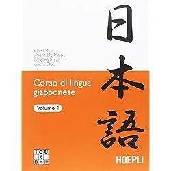 Corso di lingua giapponese: 1