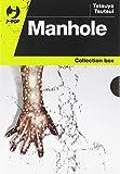 Manhole: 1-3 [Tre volumi indivisibili]