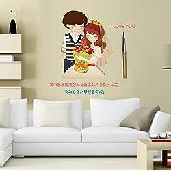 Vinilos Decorativos Stickers Pegatinas Paredadhesivo De Pared Estereoscópica 3D Para Dormitorio Y Decoración Creativa De La Habitación Matrimonial, Ay1037, En