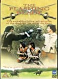 The Flashing Blade: The Complete Series [1967] [DVD]