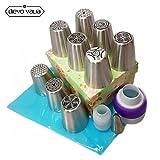9pc Russische Paspelierung Tipps Set 9große Blume Spitzen/Düsen für Kuchen/Cupcakes Deko in Geschenkbox 9 Tips with kit