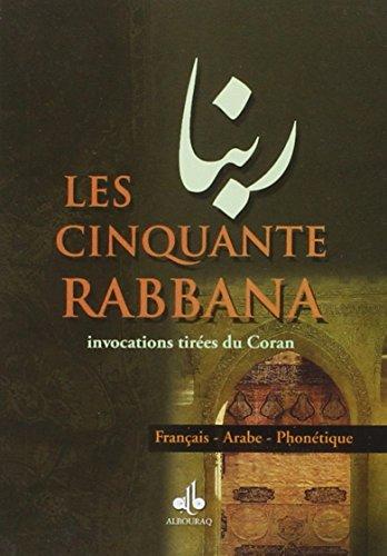 Les-Cinquante-Rabbana-57-invocations-tires-du-Coran
