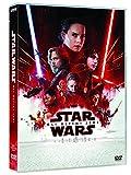 Star Wars Viii - Gli Ultimi Jedi