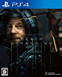 KOJIMA PRODUCTION DEATH STRANDING SONY PS4 PLAYSTATION 4 REGION FREE JAPANESE VERSION
