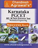 KARNATAKA ME/M.TECH PGCET MECHANICAL ENGG