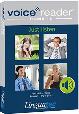 Voice Reader Home 15 Russe - Русский - [Yuri] / Russian – Male voice [Yuri] – Text-to-Speech Software - Logiciel synthèse vocale (TTS) pour Windows PC - Sonoriser des textes confortablement et écouter tout simplement !