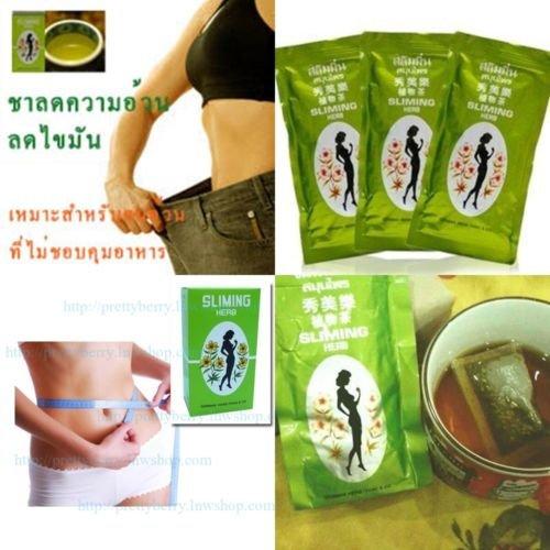 WEIGHT LOSS SLIMMING TEA CHINESE GREEN TEA BURN DIET DETOX ...