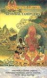 Nagarjuna's Letter to King Gautamiputra