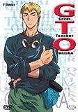 G.T.O. - Great teacher Onizuka(+riv.)Volume01 [(+riv.)]