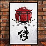 zzzddd Impresión De Lienzo,Bonsai Japonés Kanji Samurai Bushido Anime Póster Abstracta E Imprime El Arte De Pintar Cuadros De Pared De Salón Decoracion,40 * 50 Cm Sin Cerco