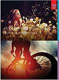 Adobe Photoshop Elements 15 & Premiere Elements 15 | Standard | PC/Mac | Disk