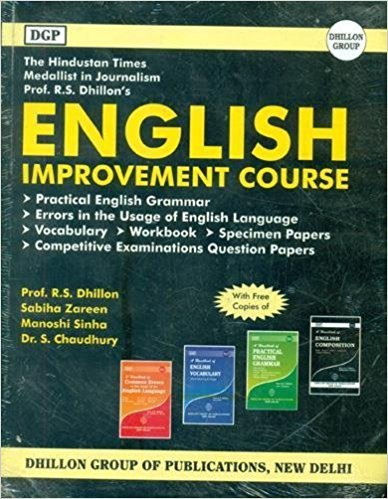 English Improvement Course(Pack of 7 Books)