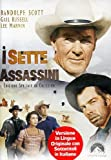 I 7 Assassini(sottotitolato)
