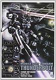 Mobile suit Gundam Thunderbolt: 1