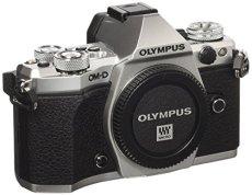 "Olympus E-M5 MarkII - Cámara EVIL de 16.1 Mp (pantalla táctil 3"", estabilizador óptico, grabación de vídeo Full HD), color plata - Solo cuerpo"