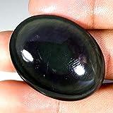55.40CTS. Nero ossidiana arcobaleno cabochon ovale rara naturale sciolto pietre preziose