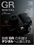 RICOH GR DIGITAL Perfect Guide_???GR??????????????? (Softbank mook)