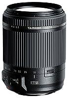 Le nouveau Tamron18-200mm : une optique haute-performance, avec un stabilisateur d'image VC, un AF plus rapide, et ne pesant que 400 g Caractéristiques principales Pas besoin de changer d'optique : passez instantanément du grand-angle au téléobjecti...