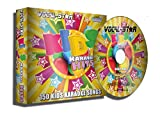 Vocal-Star Kids Karaoke CDG CD+G Disc Set - 150 Songs 7 Discs