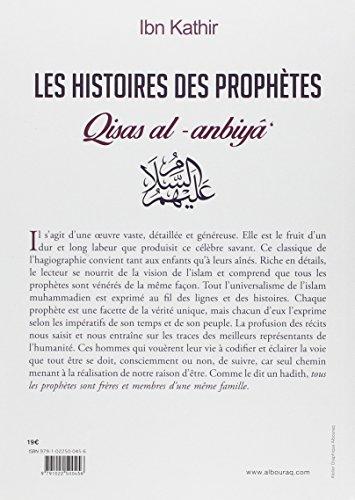 HISTOIRES-DES-PROPHETES-Les-Qisas-al-anbiy