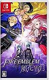 Fire Emblem Three Houses For NINTENDO SWITCH REGION FREE JAPANESE VERSION