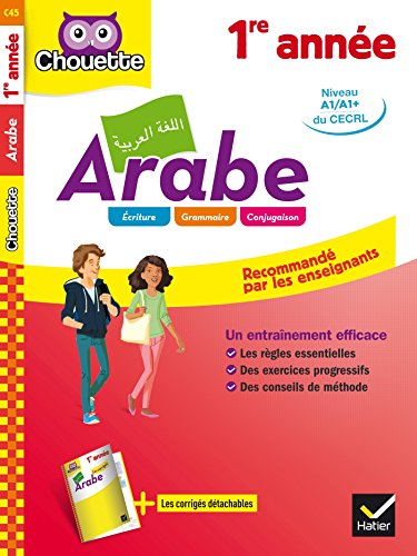 Arabe-1re-anne-A1A1