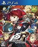 ALTUS PERSONA 5 THE ROYAL SONY PS4 PLAYSTATION 4 REGION FREE JAPANESE VERSION