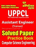 UPPCL ASSISTANT ENGINEER (COMPUTER SCIENCE ENGINEERING): HINDI BOOK (20181221 256)