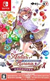 Gust Atelier Rorona The Alchemist of Arland DX NINTENDO SWITCH JAPANESE IMPORT REGION FREE